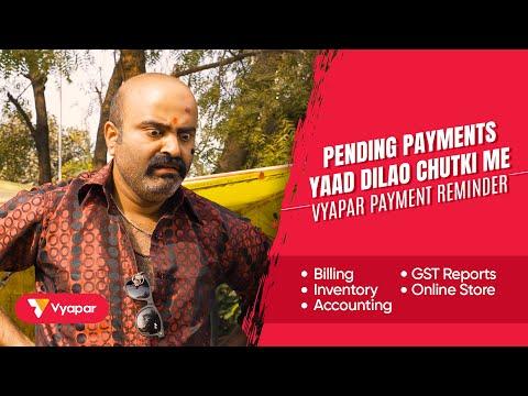 Vyapaar Ad