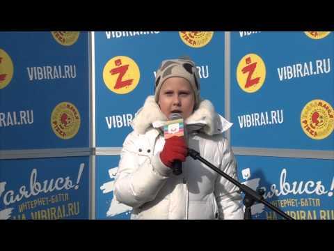 Соня Якушова, 7 лет