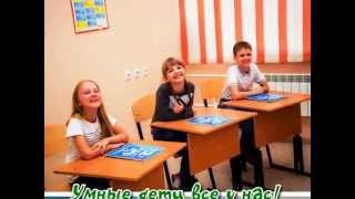 """Центр дополнительного образования и спорта """"КЛАСС"""""""