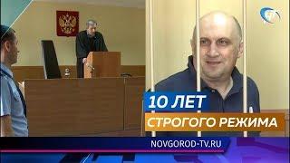 Бывший вице-губернатор Арнольд Шалмуев проведет в колонии строго режима еще 10 лет