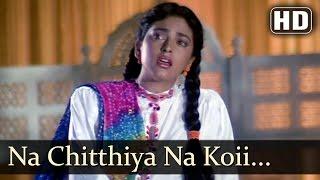 Na Chitti Aai Na Koi Sandesa - Juhi Chawla - YouTube