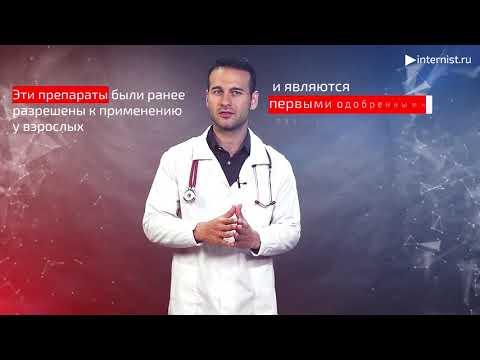 Цирроз при муковисцидозе