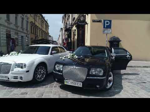 Авто на весілля, відео 1