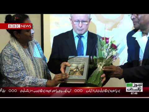 French Consul General Launches Alami Adab key Shahkaar