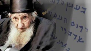 Did Rabbi Kaduri Declare That Jesus Is The Messiah? Rabbi Tovia Singer Responds To This Claim