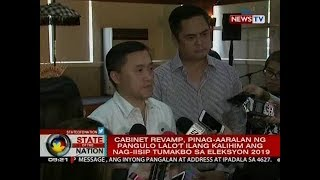 SONA: Pres. Duterte, dumalo sa ASEAN Leaders