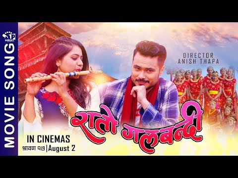 Rato Galbandi | Nepali Movie Rato Galbandi Song