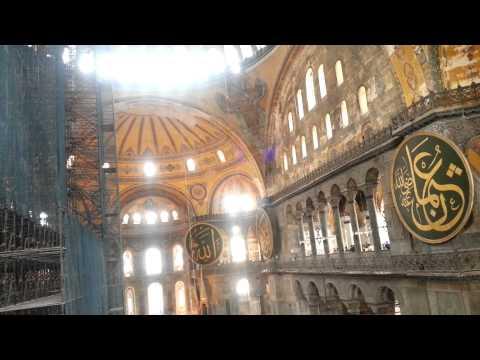 Музей Айя-София (Софийский собор в Стамб