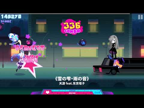 《Muse Dash》Gameplay Trailer thumbnail