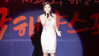 190816 송가인 - 거기까지만 (미스트롯) Song Ga-In [전국해양스포츠제전] 4K 직캠 by 비몽