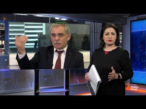 Ахбори Тоҷикистон ва ҷаҳон (05.02.2019)اخبار تاجیکستان .(HD) видео