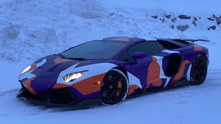 NEW WRAP for my Lamborghini Aventador!