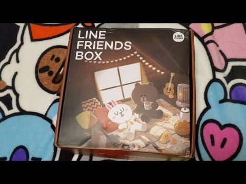 [Unboxing] bt21 line friends box