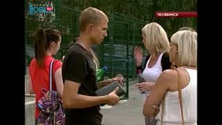 Для 60 туристов отменили поездку в Крым