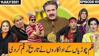 Khabardar With Aftab Iqbal 11 July 2021   Episode 101   Express News   IC1I