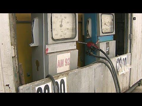 Качество бензина на челябинских АЗС