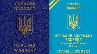 """""""Беженцев"""" из Украины депортируют за неделю"""