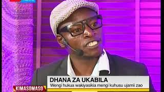 Kimasomaso: Dhana la ukabila nchini (Sehemu ya pili)