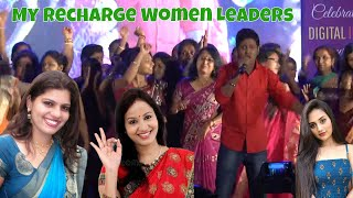 MY RECHARGE WOMEN EMPOWERMENT- www.myrecharge.co.in