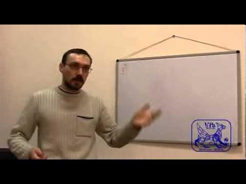 Аспекты в астрологии а подводный