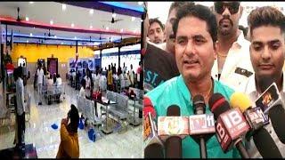 Khaiser Pehalwan Kohinoor Dhaba Inauguration At Zaheerabad Highway | @ SACH NEWS |