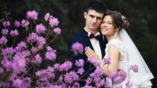 Свадебный клип Влад и Юлия
