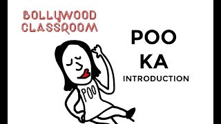 Bollywood Classroom | POO ka introduction