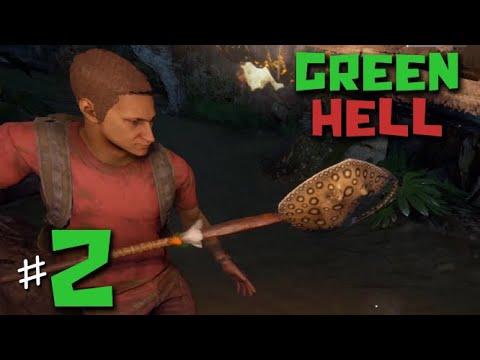 กระเบนอินฟินิตี้ - Green Hell - วันที่ 2