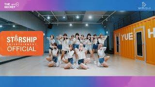 [Dance Practice] 우주소녀(WJSN) _ 비밀이야 (Secret)