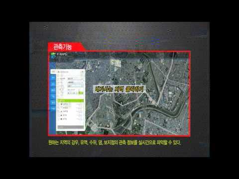 실시간홍수예측정보시스템 3D 보도 영상물 썸네일