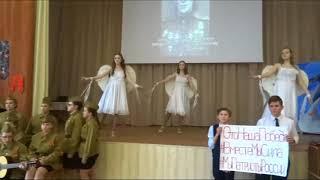 Новосибирск присоединился к акции #ЭтоНашаПобеда