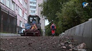 В Великом Новгороде начались работы в рамках регионального проекта «Дорога к дому»