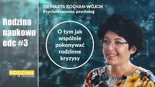 RODZINA NAUKOWO #3 | W jaki sposób rozwiązywać konflikty w rodzinie? | dr Marta Kochan - Wójcik