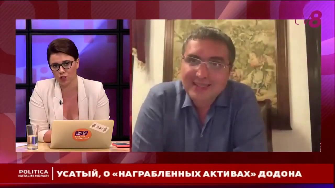 Додон обзавелся счетами в Швейцарии и недвижимостью в Крыму и Москве