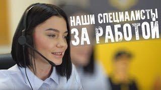 Как развивать отношения с клиентами Грузчиков-Сервис