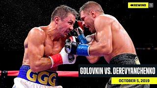 DAZN REWIND | Gennadiy Golovkin vs. Sergiy Derevyanchenko