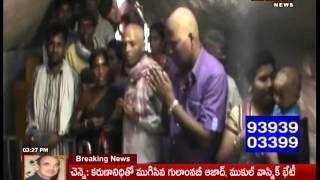Sri Parvathi Jadala Ramalingeswara Swamy Jatara, Cheruvugattu,Nalgonda - Mahaa News