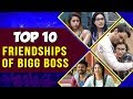 Top 10 Friendships Of Bigg Boss | VJ Bani - Gaurav