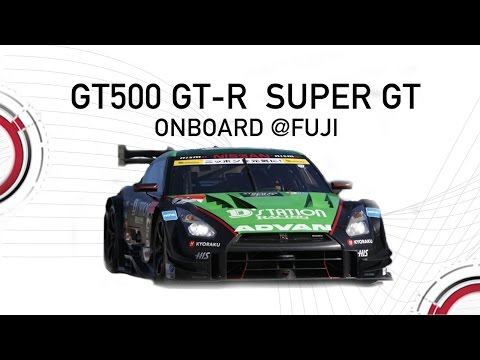 A Super GT Nissan GT-R at Fuji is real-life Gran Turismo