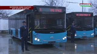 Марҳилаи нави пешрафт дар шаҳри Душанбе