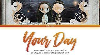 Kim Ki Won Feat. Kim Bom 'Your Day' (It's Okay Not To Be Okay OST Special Track Vol.1) Lyrics