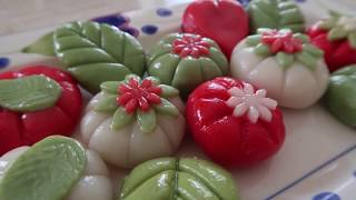 Song Pyeon - Traditional Rice Cake Dessert For Korean Thanks Giving