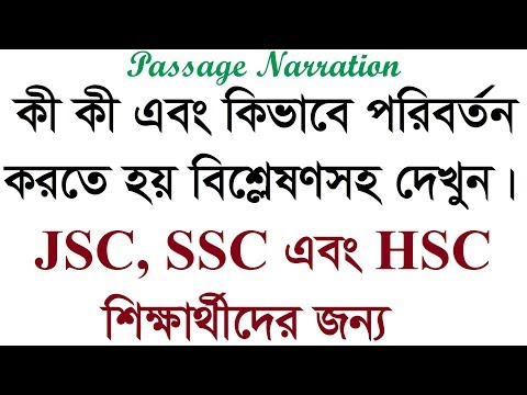 Passage Narration for JSC-SSC-HSC Practice-4