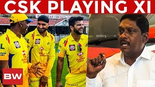 CSK Possible Playing XI | L Sivaramakrishnan | IPL 2018