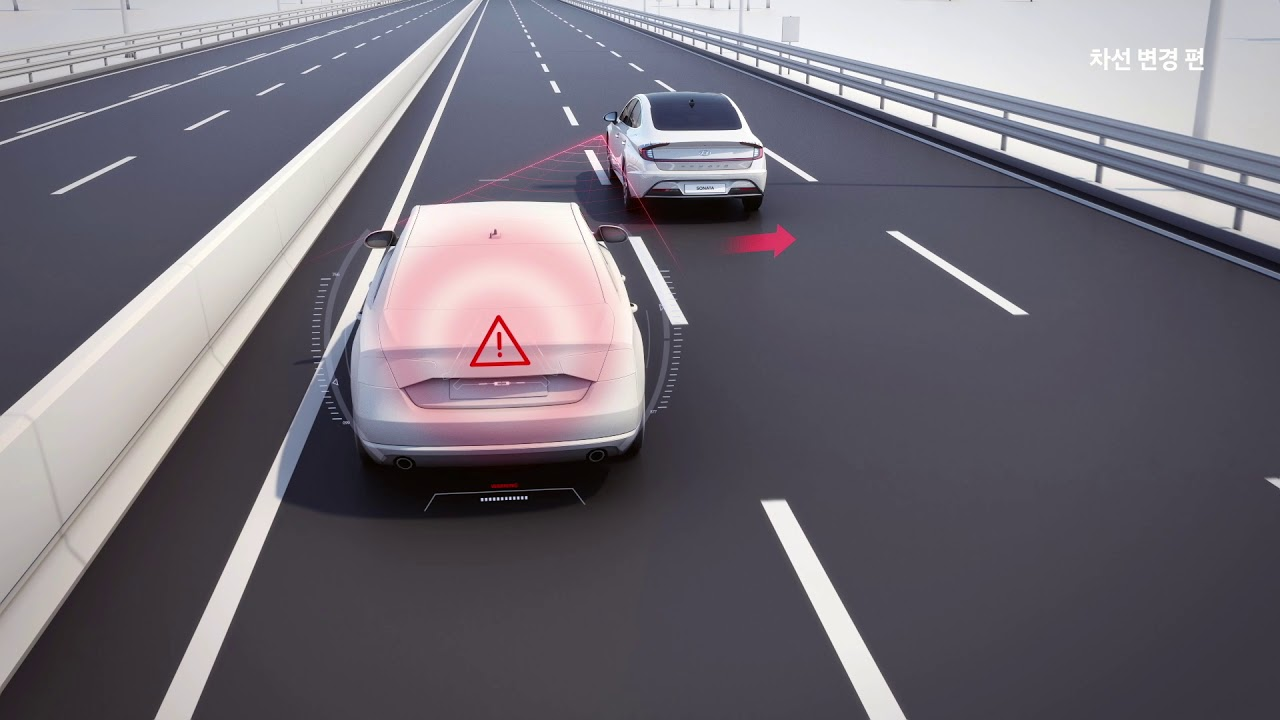 Hyundai smartSense #2