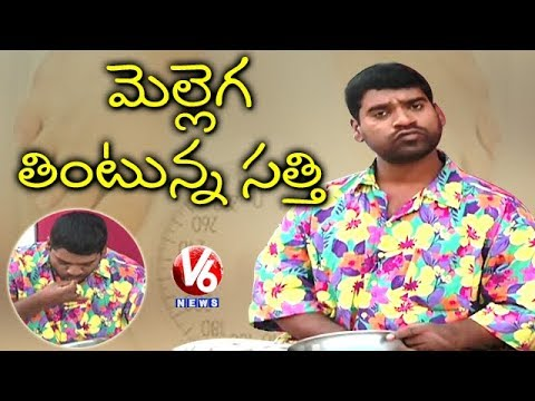 Bithiri Sathi Eating Food Slowly To Prevent Weight Gain