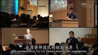 A Two-Day Volunteer Retreat on Tzu Chi's Dharma Lineage and Path