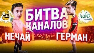 ПЕРВЫЙ ПРОСМОТР В КОМАНДУ // в ФК олЕЕЕГ появился подписчик и блогер!