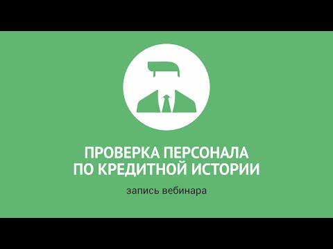 Видеообзор Unirate24