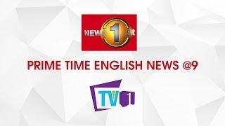 News 1st: Prime Time English News   9 PM | (17 11 2019)